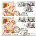 Cameroun n°329/334 obl.