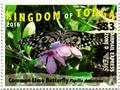 n° 1464A - Timbre TONGA Poste