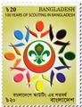 n° 1028 - Timbre BANGLADESH Poste