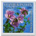 n° 1028/1028 + n°71 - Timbre OUZBEKISTAN Poste