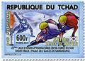 n° 2183/2197 - Timbre TCHAD Poste