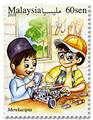 n° 1999/2003 - Timbre MALAYSIA Poste