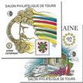 n.o 14 / 15 -  Sello Francia Cámara Sindical de Negociantes y Expertos en Filatelia (CNEP)