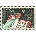 n° 170 -  Timbre Wallis et Futuna Poste