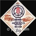 nr. 555 -  Stamp Monaco Mail