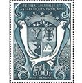 nr. 21 -  Stamp French Southern Territories Air Mail