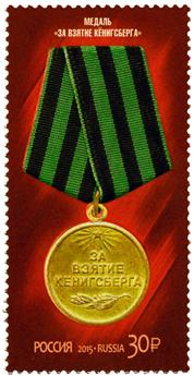 n° 7588 - Timbre RUSSIE Poste