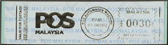 n° 2 - Timbre MALAYSIA Timbres de distributeurs