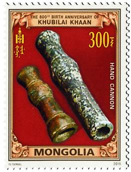 n° 3015 - Timbre MONGOLIE Poste