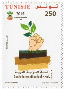 n° 1770 - Timbre TUNISIE Poste