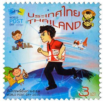 n° 3275 - Timbre THAILANDE Poste