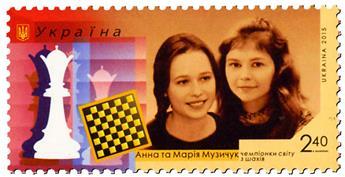 n° 1220 - Timbre UKRAINE Poste