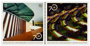 n° 1452 - Timbre ONU NEW YORK Poste