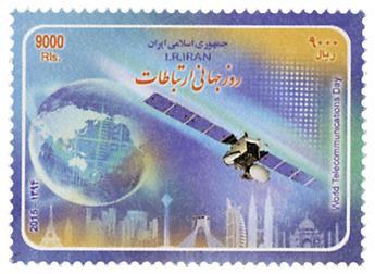 n° 3027 - Timbre IRAN Poste