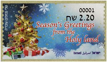 n° 96 - Timbre ISRAEL Timbres de distributeurs