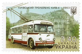 n° 1223 - Timbre UKRAINE Poste