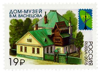 n° 7650 - Timbre RUSSIE Poste
