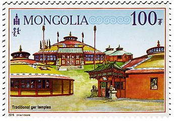 n° 3025 - Timbre MONGOLIE Poste