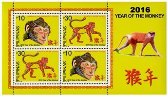 n° 356 - Timbre PHILIPPINES Blocs et feuillets