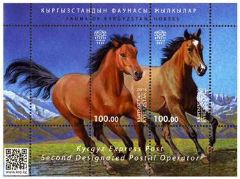 n° 3 - Timbre KIRGHIZSTAN (Kyrgyz Express Post) Blocs et feuillets