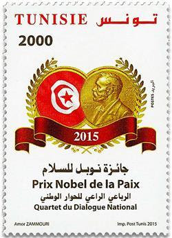 n° 1772 - Timbre TUNISIE Poste