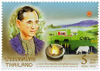 n° 3297 - Timbre THAILANDE Poste
