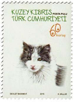 n° 763 - Timbre CHYPRE TURC Poste