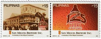 n° 3988 - Timbre PHILIPPINES Poste