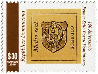 n° 1897 - Timbre DOMINICAINE Poste