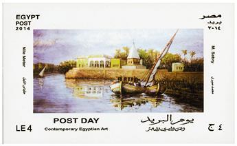 n° 112 - Timbre EGYPTE Blocs et feuillets