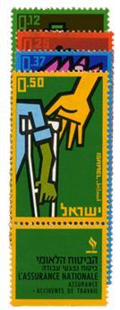 n°247/250** - Timbre Israël Poste