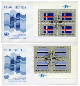 ONU NY : drapeaux 1986