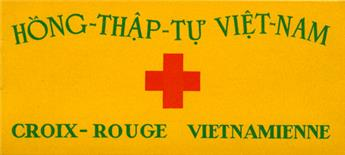 n°17** - Timbre Vietnam Carnets