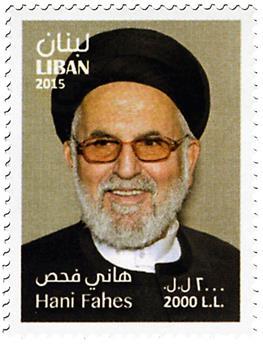 n° 537 - Timbre LIBAN Poste