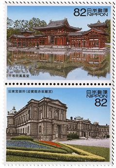 n° 7404 - Timbre JAPON Poste