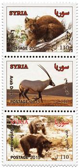 n° 1569 - Timbre SYRIE Poste