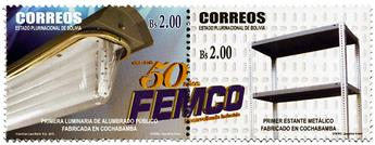 n° 1580 - Timbre BOLIVIE Poste