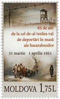 n° 822 - Timbre MOLDAVIE Poste
