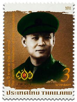 n° 3319 - Timbre THAILANDE Poste
