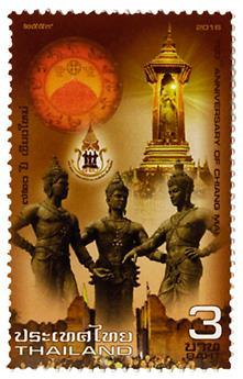 n° 3338 - Timbre THAILANDE Poste