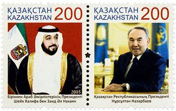 n° 724 - Timbre KAZAKHSTAN Poste