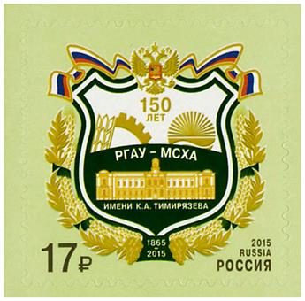n° 7671 - Timbre RUSSIE Poste