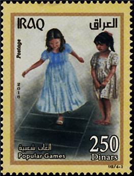 n° 1795 - Timbre IRAK Poste