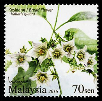 n° 1820 - Timbre MALAYSIA Poste