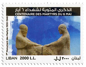n° 541 - Timbre LIBAN Poste