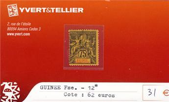 GUINEE - n° 12*