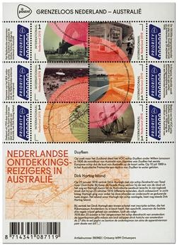 n° F3427-1 - Timbre PAYS-BAS Poste