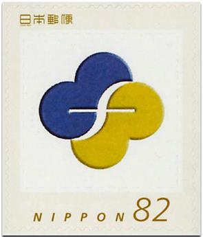 n° 6883D - Timbre JAPON Poste