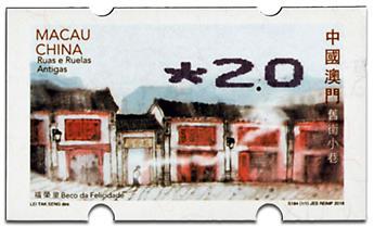 n° 12a - Timbre MACAO Timbres de distributeurs
