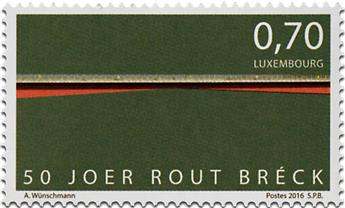n° 2046 - Timbre LUXEMBOURG Poste